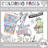 Social Emotional Learning | Coloring Pages | Bundled Set