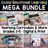Social Emotional Learning Curriculum Elementary MEGA Bundle - Distance Learning