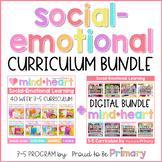 Social Emotional Learning SEL Grade 3-5 PRINTABLE & DIGITA