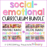 Social Emotional Learning Curriculum SEL K-2 PRINTABLE & D