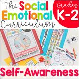 SEL Curriculum: Self-Awareness