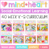 Social Emotional Learning, Social Skills, & Character Education Curriculum K-2