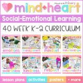 Social Emotional Learning, Social Skills, Character Education SEL Curriculum K-2