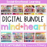 Social Emotional Learning DIGITAL K-2 Curriculum BUNDLE -