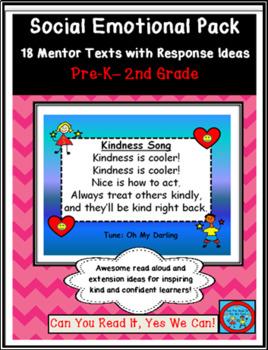 Social Emotional Pack: 18 Mentor Texts Ideas & Response Activities