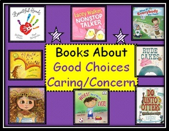 Social Emotional Pack:  Mentor Texts Ideas & Response Activities