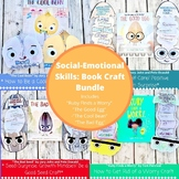 Social Emotional Skills Book Craft Bundle: Growth Mindset,