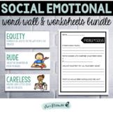 Social Emotional Word Wall | Social Emotional Vocabulary Worksheets