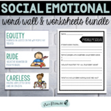 Social Emotional Word Wall   Social Emotional Vocabulary Worksheets