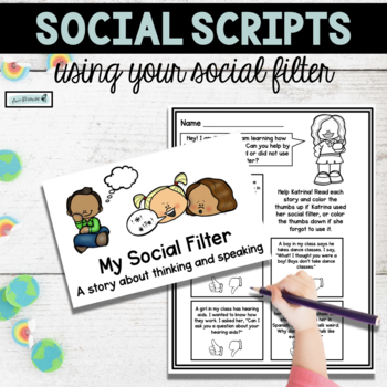 Social Filter Social Stories & Related Worksheets