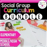 Social Group Curriculum Bundle