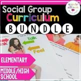 Social Group Curriculum Bundle