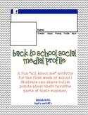 Social Medial Profile: Back to School
