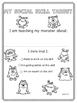 Social Skills: Social Monsters Go to School!