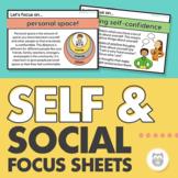 Social Skills Focus Sheets - Visuals for Social Development & Self-Reflection