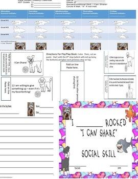 Social Skill Sharing  Worksheets, Certificates, Badges SPED/ODD/ID/ESL/SLD