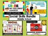 Social Skills Bundle: Middle School