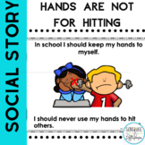 Social Story Hands are not for Hitting