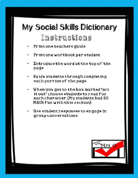 Social Skills Dictionary Freebie