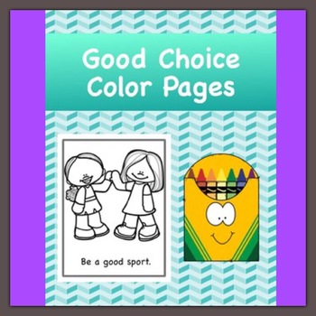 Social Skills:  Good vs Bad Choices Bundle
