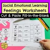 """Social Skills """"I feel..."""" worksheet"""