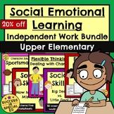 Social Skills Independent Work Packet Bundle Upper Element