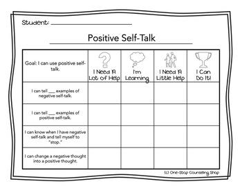 Social Skills Rubrics: Self-Esteem Pack Freebie