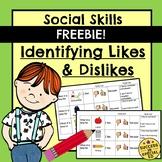 Social Skills - Self-reflection Emotions Worksheet