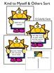 Social Skills Activity & Printables Packet
