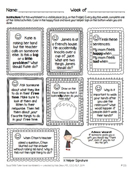 Social Skills Weekly Homework / Worksheets 365 activities Speech, ASD, Pragmatic