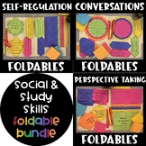 Social Skills and Study Skills Interactive Notebook Foldable BUNDLE