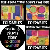 INCREDIBLE Social Skills & Study Skills Foldable BUNDLE