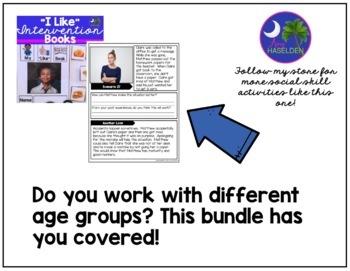 Social Skills Activities Mega Bundle Speech Therapy