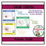 Social Stories: Behavior Edition Bundle