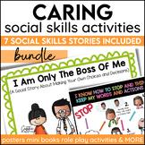 Social Stories Classroom Community Bundle