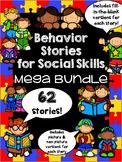 Behavior Stories for Social Skills - 62 stories! EDITABLE! HFA, ASD, Counseling