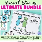 Social Stories ULTIMATE Bundle- Social Narratives for SpEd