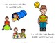 Social Stories for Autism: 26 Ways to Feel Better Today