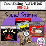 BUNDLE:  Social Stories for Behavior, Grades K-2