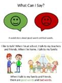 Social Story - Good words vs. Bad words