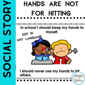 Social Story Hands are Not for Hitting Editable in any Language
