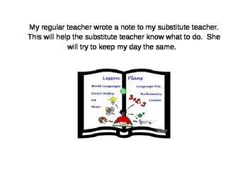 Social Story - Having a Substitute Teacher