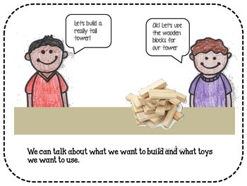 Social Story: How to Play Blocks with Friends