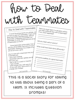 Social Story - How to Work with Teammates