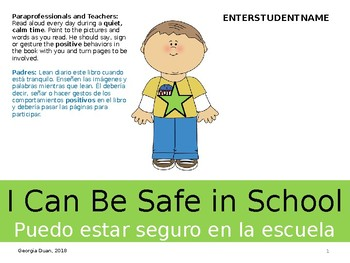 Social Story: I Can Be Safe - Puedo estar seguro (English/Spanish/ASL)