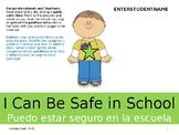 Social Story: I Can Be Safe - Puedo estar seguro (English/