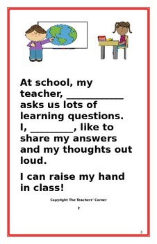 "Social Story- Interactive Style:  ""I Can Raise My Hand in Class"""