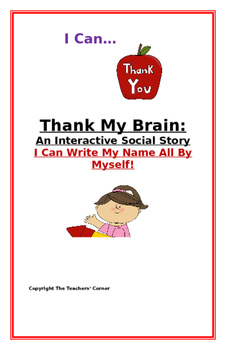 """Social Story-Interactive Style: """"I Can Write My Name"""""""