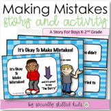 SOCIAL STORY SKILL BUILDER It's Okay To Make Mistakes! {For Boys k-2nd}