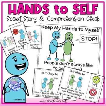 Social Story- Keep My Hands to Myself. For LIFE and Social Skills.